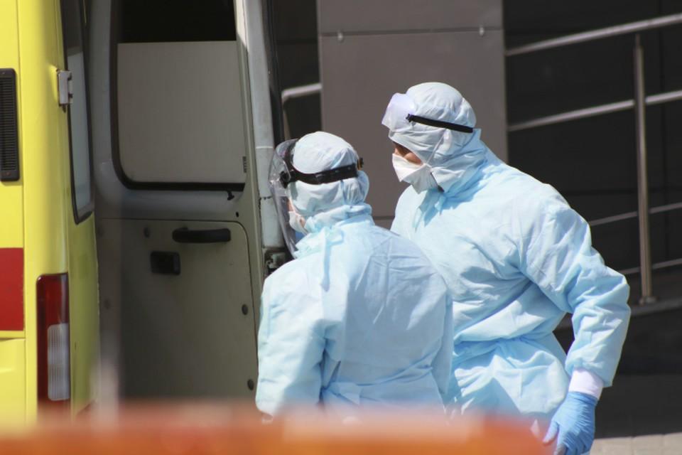 С начала пандемии COVID-19 в Свердловской области заразились 17 789 человек.
