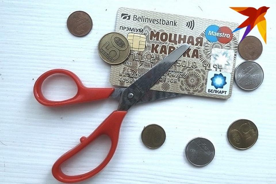 В МВД рассказали, как находят похитителей чужих банковских карт.