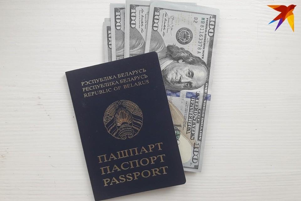 Минчанка одолжила крупные суммы у знакомых и сбежала из страны, чтобы не отдавать.