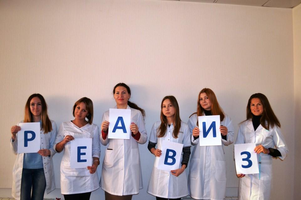 Студенты Университета «Реавиз». Фото предоставлено Университетом «Реавиз»/Пресс-служба