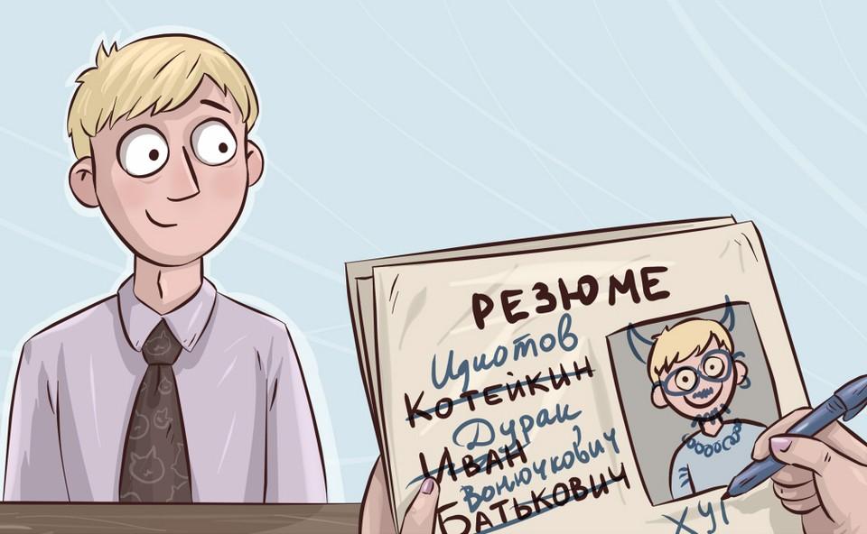 Парадокс: вакансии в Молдове есть - работы нет. Фото: habr.com