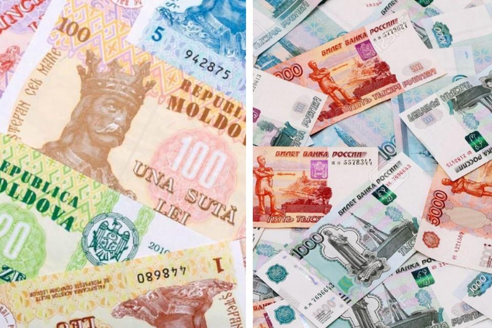 Молдавский лей и русский рубль - зачем им посредники?