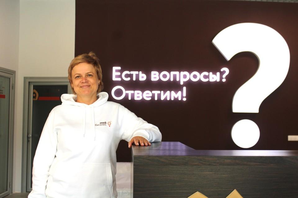 Оксана Козырева: «Цель – чтобы предприниматели сами обращались к нам».