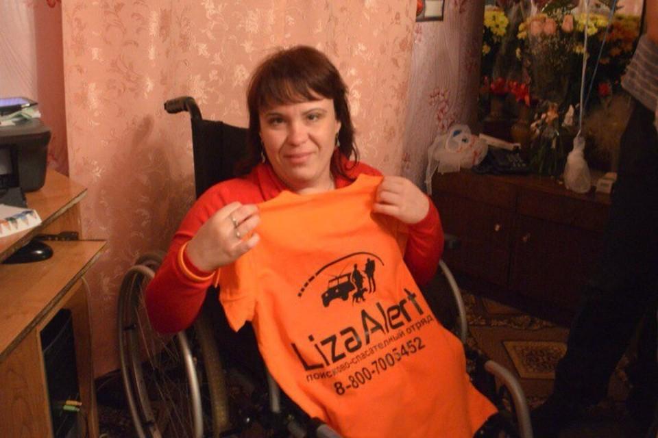 Светлана уже пять лет помогает «Лизе Алерт». Фото: Светлана АЛПАТОВА