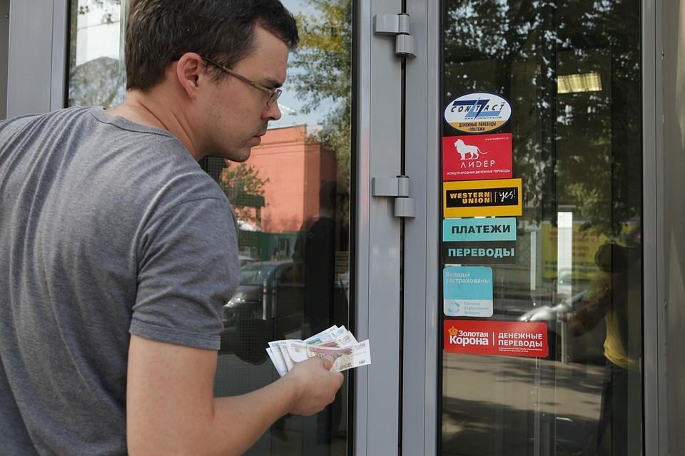 Банки обслуживают счета с устаревшими данными, а значит с запретом на операции, себе в убыток