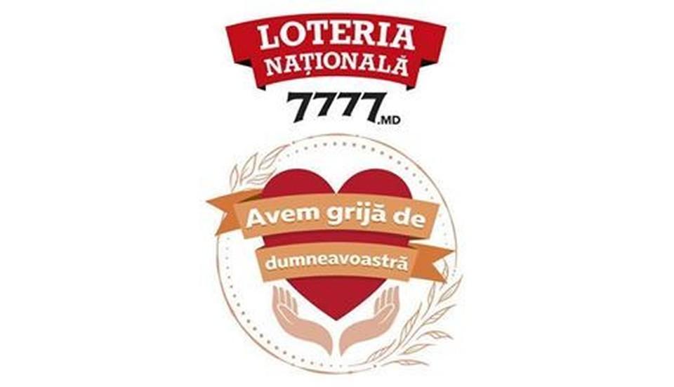 «Национальная лотерея – Мы заботимся о вас»