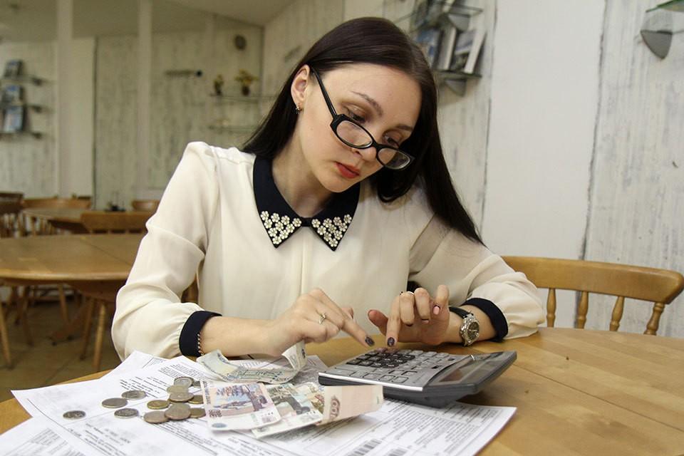 Рассказываем, какие экономические новшества ждут россиян в последний месяц лета.