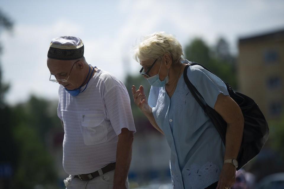 Пенсионеры находятся в группе риска.