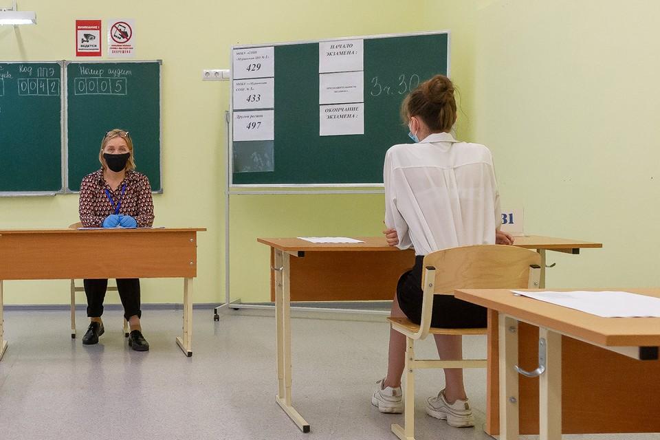 Сроки ЕГЭ в этом году переносились несколько раз, в итоге экзамен пришлось сдавать в июле.