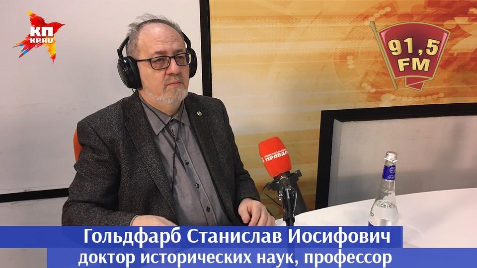 """Уголок Профессора истории на радио """"Комсомольская правда"""". Часть 20"""