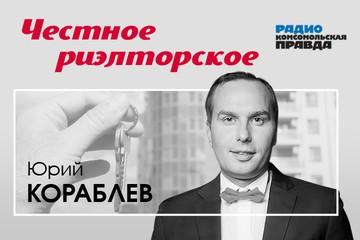 В России снизили первоначальный взнос по ипотеке, надо ли идти покупать квартиру?