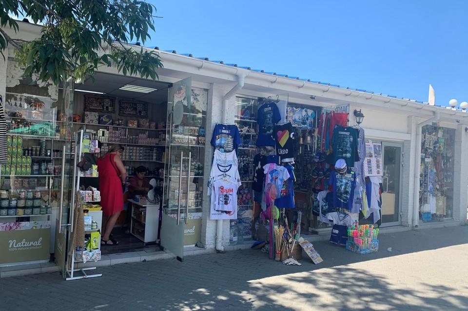 Торговый ряд на Приморском бульваре