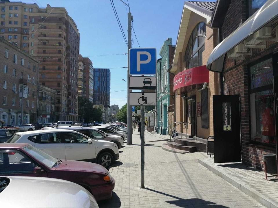 120 тысяч дончан имеют право на льготную парковку