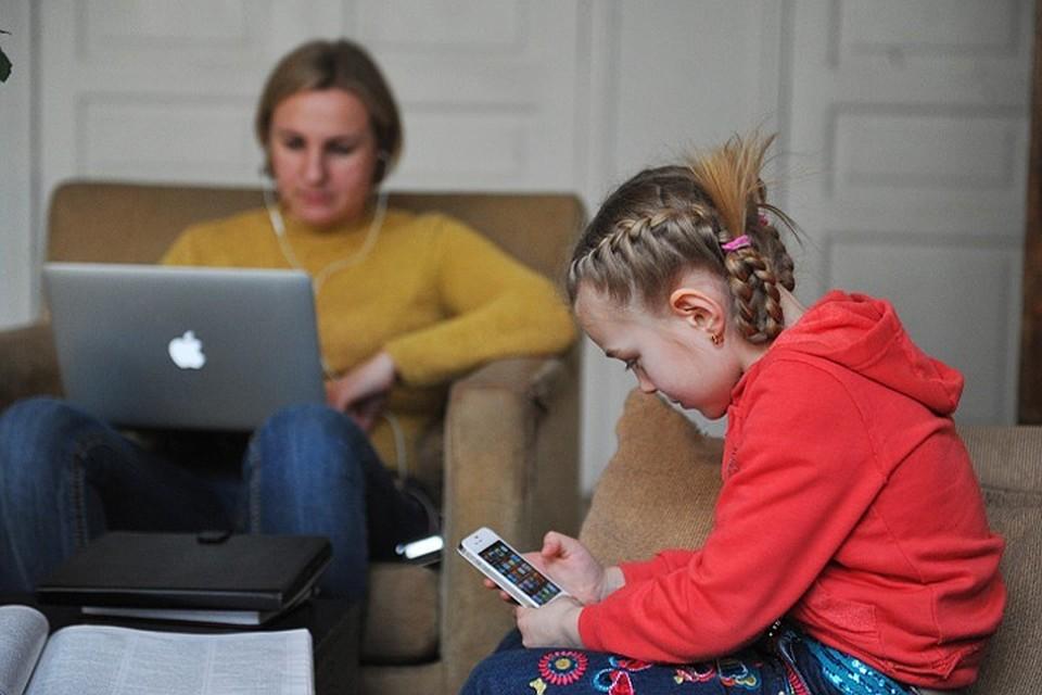 Проблема современного общества в том, что родители отдельно, дети отдельно.