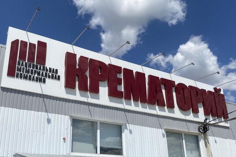 Сам крематорий находится за Симферополем в поселке Гвардейское