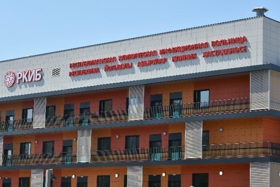 Фото: пресс-служба Министерства здравоохранения Татарстана