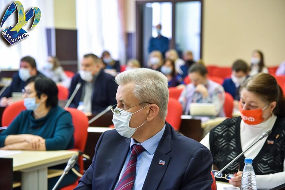 Депутаты рассказалии о своих доходах. Фото: Администрация Мурманска