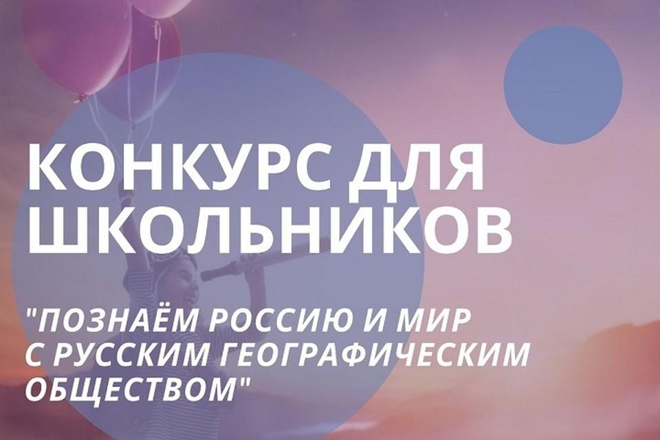 Пресс-служба Министерства образования Пензенской области