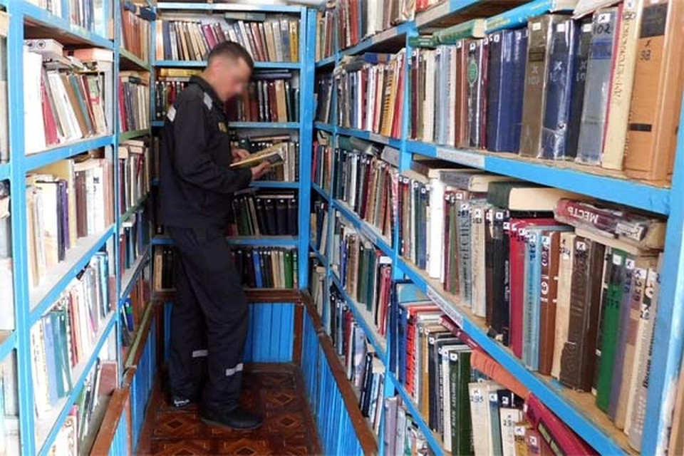 В библиотеках исправительных колоний хранится более 83 000 книг Фото: УФСИН России по Тверской области