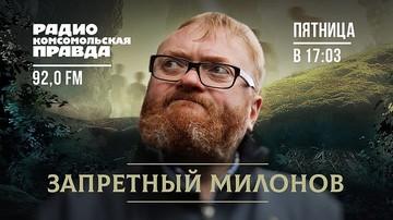 Коррупционная ловушка для депутатов: за что арестовали Романа Коваля, и будут ли еще посадки в петербургском ЗакСе