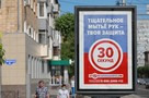 Новые случаи заражения коронавирусом в Красноярске на 9 августа 2020: еще 3 человека умерли, выздоровели 23