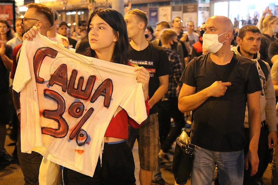 В Минске вновь на улицы вышли недовольные официальными цифрами выборов президента.
