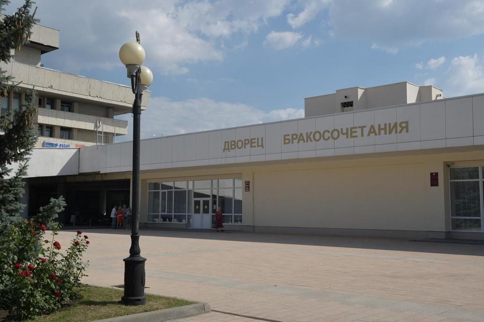 В Тольятти отремонтировали ЗАГС