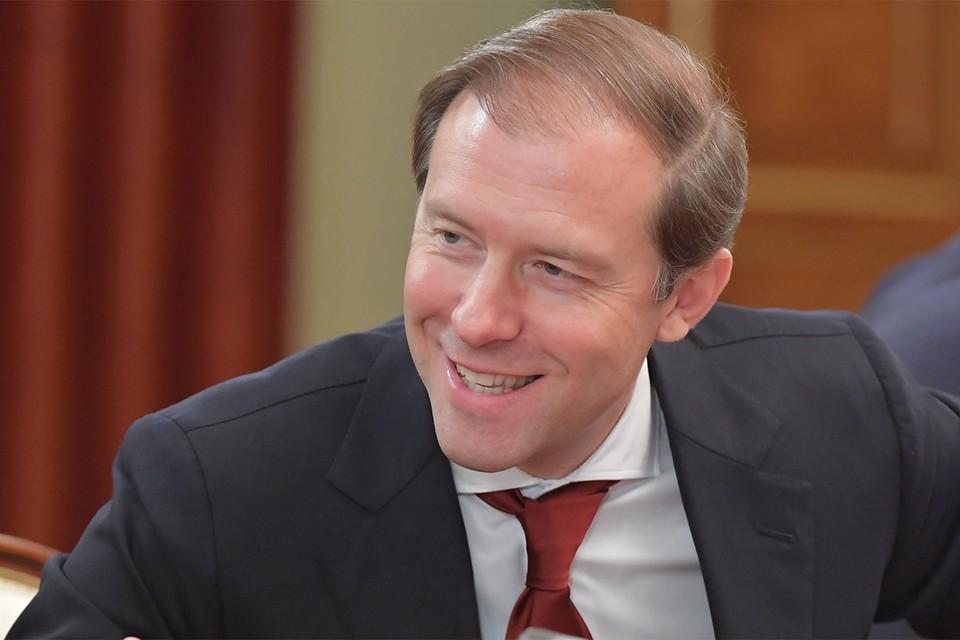 Министр промышленности Денис Мантуров.