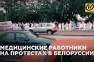 В эфире ОНТ Беларусь назвали Белоруссией. Почему?