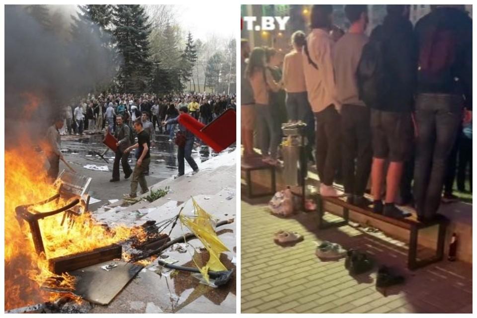 Кишинев-2009 и Минск-2020 - почувствуйте разницу!