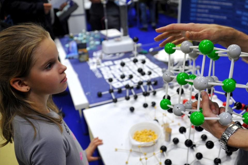 Заниматься наукой - это перспективно!