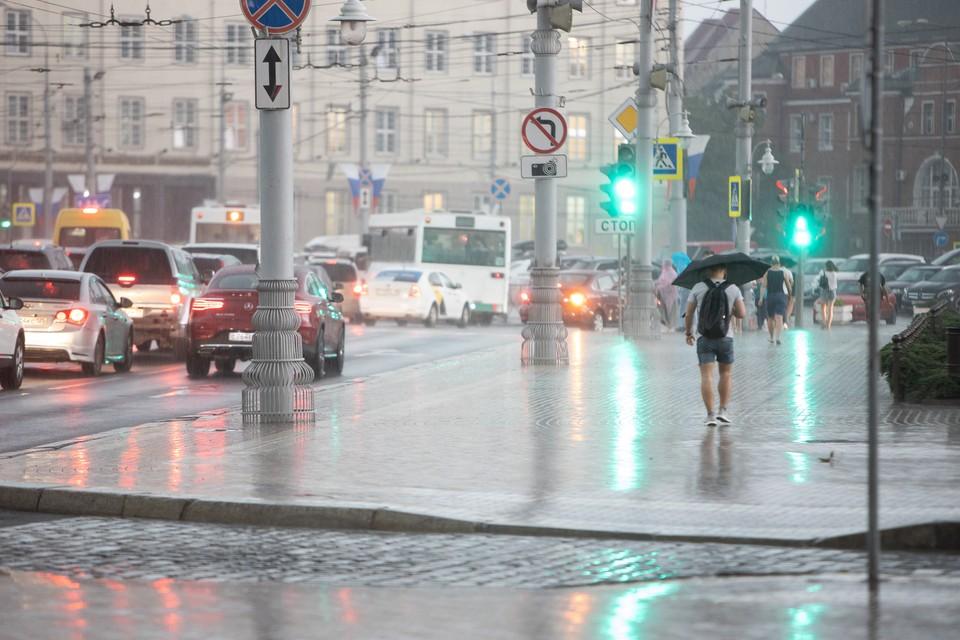 Погода на выходные в Калининграде: давление упадет, ветер и дожди - усилятся