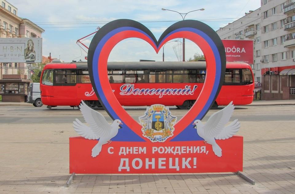 Планируется выпуск еще трех подобных трамваев