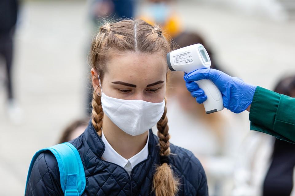 На входе в школу детям будут измерять температуру