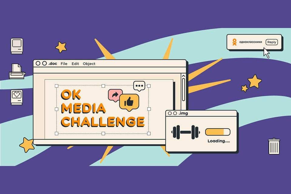 СМИ, набравшие максимальное количество баллов по итогам конкурса, получат денежные призы.
