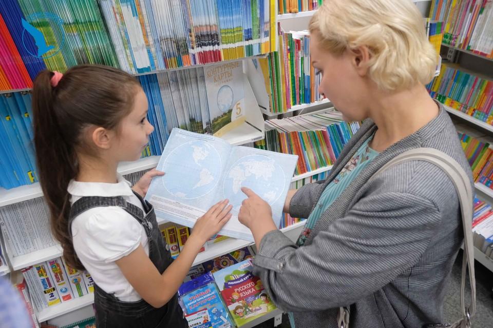 Теперь не только ребенок к учебе готовится.