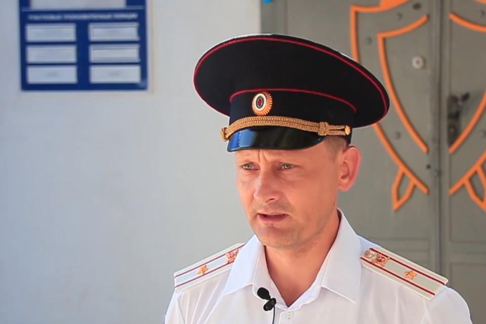Руководитель станичного отделения УУП и ПДН Александр Шубенков - один из тех, кто спас женщину.