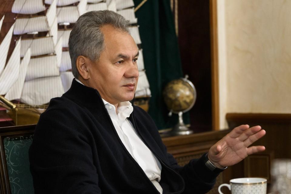 Сергей Шойгу. Фото: Пресс-служба РГО