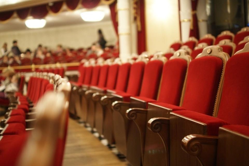 Театры откроются с 15 сентября, но наполняемость залов не должна превышать 50 процентов.