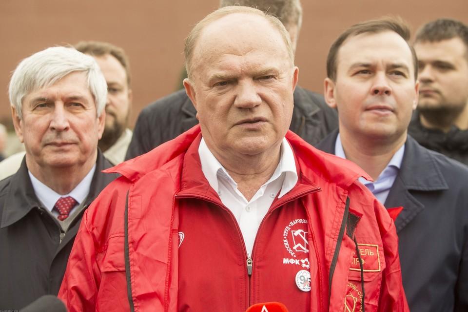 Геннадий Зюганов прокомментировал видео со словами о сжигании в печах сволочей