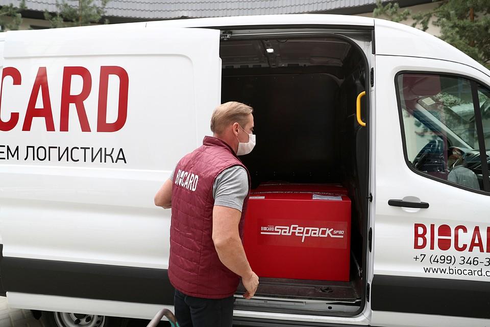 Первую российскую вакцину от коронавируса уже доставили в столичную поликлинику. Фото: Станислав Красильников/ТАСС