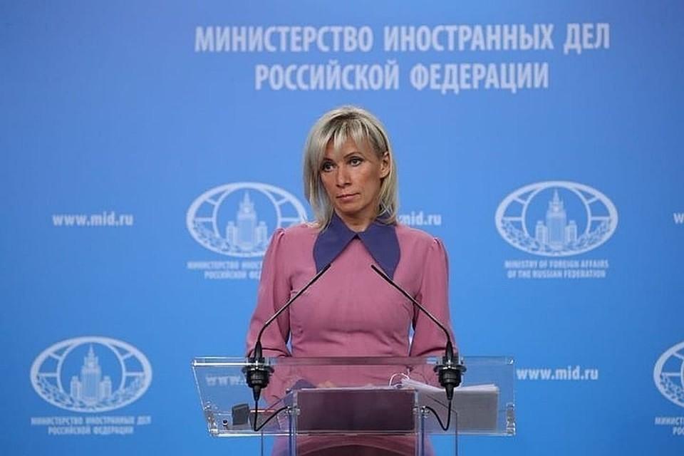 Мария Захарова поинтересовалась у ФРГ точной датой ответов по делу Навального