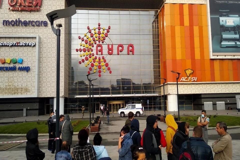 Власти прокомментировали сообщения о минировании в ТЦ. Фото: «АСТ-54»