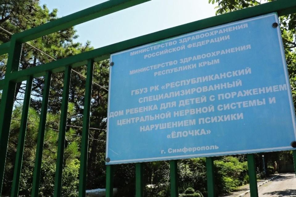 Работу учреждения тщательно проверили. Фото: Сергей Аксенов/VK
