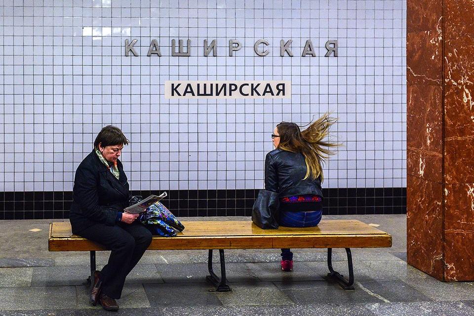 """Пассажиры на станции метро """"Каширская"""". Фото: Николай Галкин/ТАСС"""