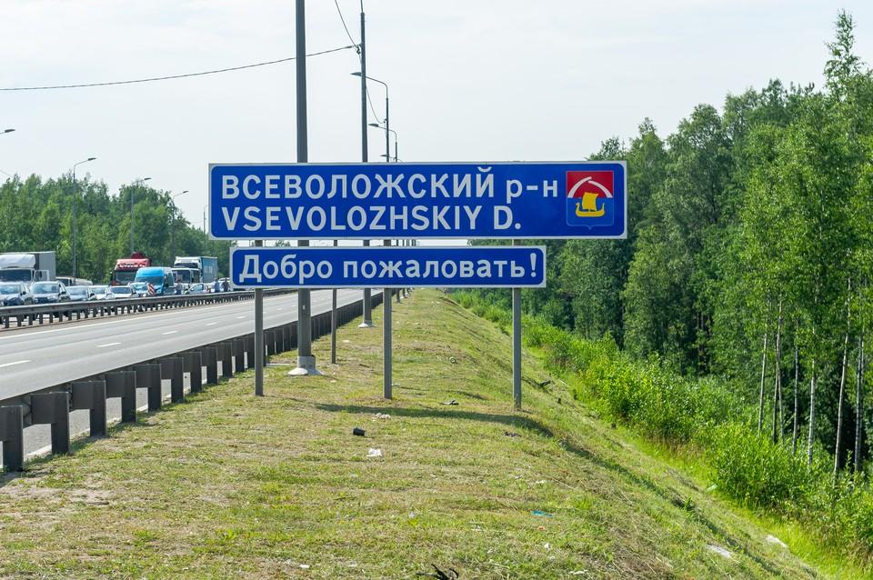 Область начинает масштабный инфраструктурный проект, призванный увеличить пропускную способность одной из самых загруженных дорог Всеволожского района.