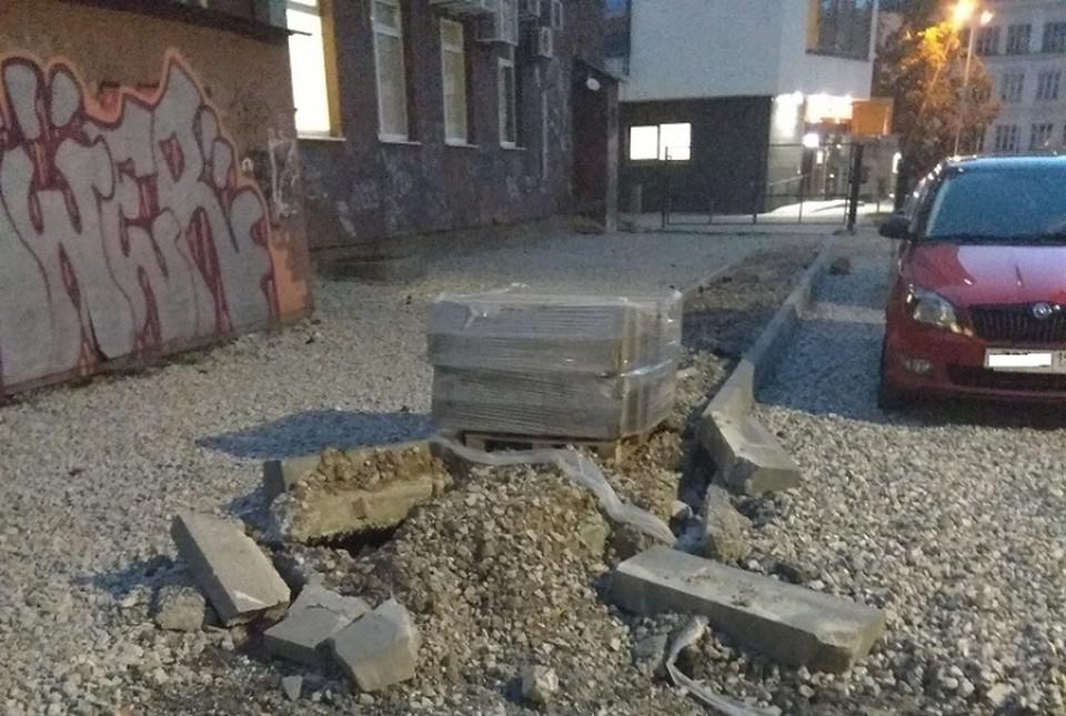 Так двор выглядит сегодня. Фото: предоставлено жильцами дома №4 по улице Кузнецова