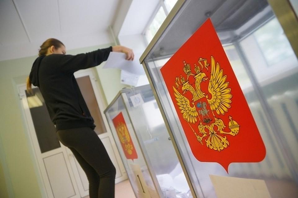 Выборы губернатора Краснодарского края состоятся 13 сентября 2020 года