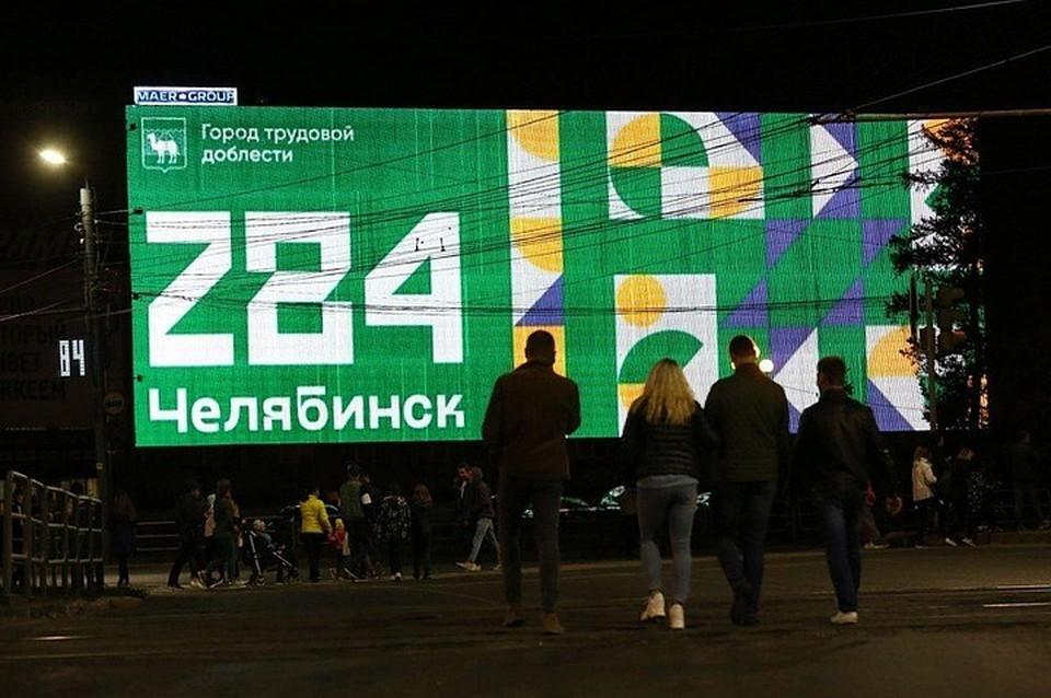 Последние новости по коронавуирсу в Челябинской области