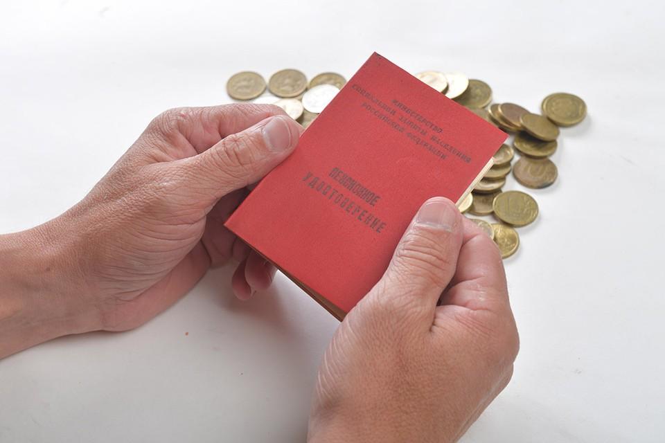 В Минтруде заявили, что со следующего года планируют вернуть пенсионные удостоверения.